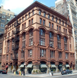Air Krete was used in the National Audubon Society - Schermerhorn Building in NYC